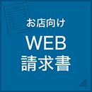 1日3分でパン業界ニュースをチェック パン速報