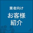 パン業界を応援する社長のブログ